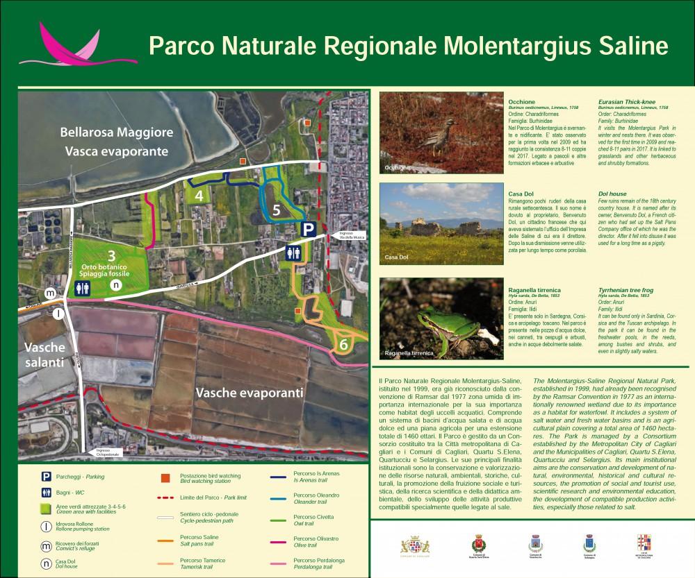 Orto_botanico_Nord